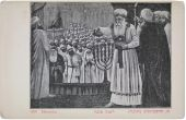 The_National_Library_of_Israel,_Jewish_New_Year_cards_C_HL_12 (Copy)