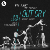 out-cry-kafel-16845